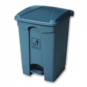 45 Litre Waste Bin with Pedal